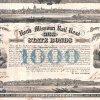 North Missouri Railroad Company, State Bond über 1000 Dollars von 1858, original signiert von Robert M. Stewart als Gouverneur von Missouri. Eines der schönsten US-amerikanischen Eisenbahnwertpapiere überhaupt, eine Lithographie mit zwei Landschaftsvignetten, oben St. Louis mit Dampfern auf dem Mississippi, unten East St. Louis, wo sich heute der Eisenbahnknotenpunkt befindet. Links eine Indianerfamilie, rechts Lokomotivbauer mit einem dampfenden Zug.